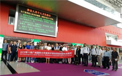 光伏产业二次雄起 影响全球产业趋势 2019第11届广州国际太阳能光伏展览会盛大开启