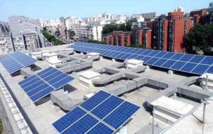 北京延庆区45个项目申报北京市分布式光伏发电项目奖励资金(第八批)