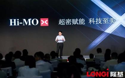 签约467MW!隆基组件新品Hi-MO X中国发布