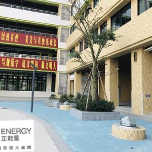 光导照明应用在学校的益处-- 佛山正能量节能科技有限公司