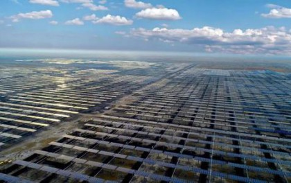 电价均低于脱硫煤!广核、正泰、三峡、华能、国电投中标达拉特旗领跑者