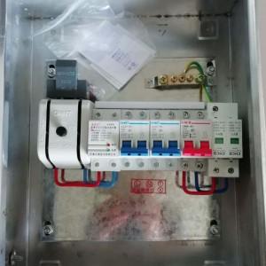 无表位单相双路不锈钢光伏汇流配电箱