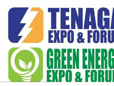 2020年马来西亚电力及绿色能源展览会