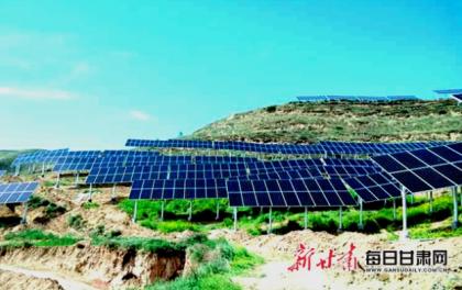 甘肃漳县:光伏发电为贫困户稳定增收