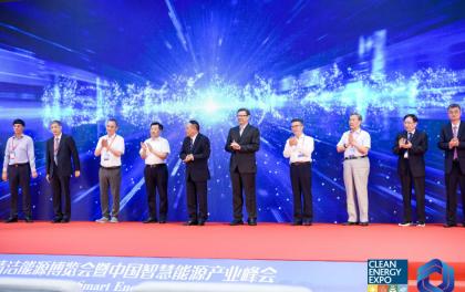 能源转型正当时:2019中国国际清洁能源博览会在杭州开幕