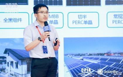 中利腾晖倪志春:PERC 2.0将解决效率难题