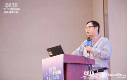 2019CITPV中国国际光伏技术论坛 | 电站自动化清扫 有效提升电站系统效率 助力平价