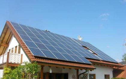 河北省重点推进屋顶光伏发电项目建设