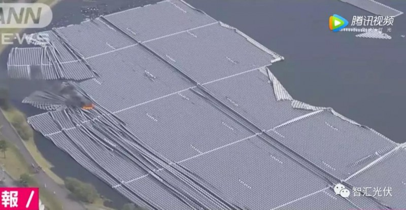 受台风影响,日本最大水上光伏电站发生火灾