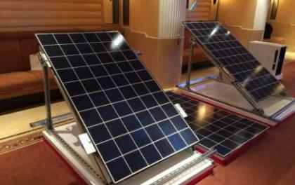 2020世界太阳能光伏产业博览会 (原第12届广州国际太阳能光伏展)