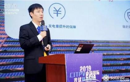 刚刚,中国人第一次获得这项光伏国际大奖