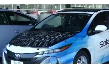 丰田测试太阳能动力汽车 漫画科技或将成真
