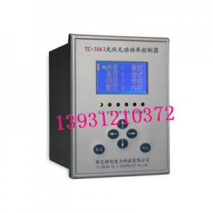 光伏无功调节装置功能介绍-- 保定特创电力科技有限公司销售部