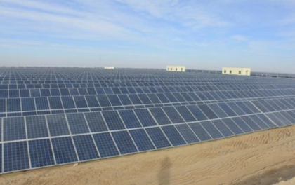 中国首个平价上网光伏发电项目:光伏电价低于燃煤发电标杆电价