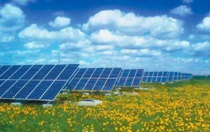 """国家能源局:壮大清洁能源产业是""""十四五""""规划的重要目标和任务"""