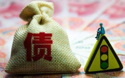 负债26亿!国企国电电力旗下宁夏太阳能公司申请破产清算