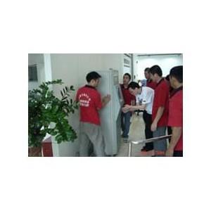 广州大众搬家(搬厂搬运)运输有限公司-- 广州大众搬家官方官网