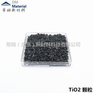 五氧化三钛颗粒 光学镀膜材料价格 蒂