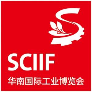 2020华南国际工业博览会--工业自动化