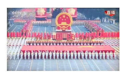 奋斗新时代,新中国光伏产业发展更辉煌