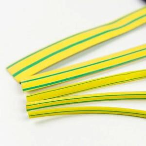 地线标识专用黄绿双色125度热缩管