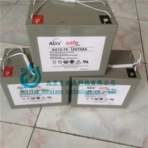 HAWKER蓄电池AX12-75/12V75AH 堆高车专用