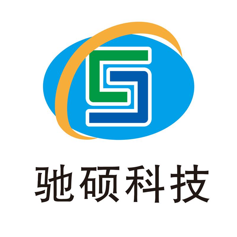 重庆驰硕电子科技股份有限公司