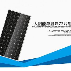 太阳能电池板单晶340-375w驰硕厂家直销光伏组件