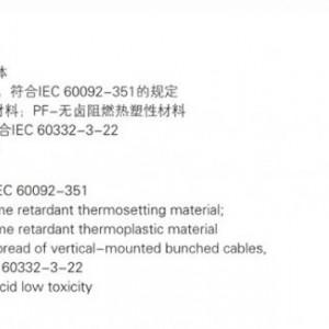 陕西西安亨通,长飞光纤光缆,综合布线-- 陕西盟讯电子科技有限公司