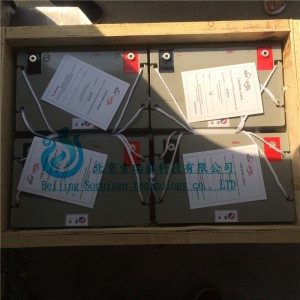 霍克蓄电池FPG40-12R/12V40AH 规格尺寸-- 霍克(HAWKER)集团有限公司中国