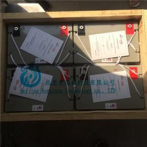 霍克蓄电池FPG40-12R/12V40AH 规格尺寸