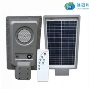 太阳能路灯60w太阳能一体化路灯