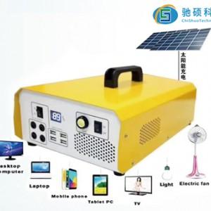 太阳能储能设备1000w太阳能发电系统