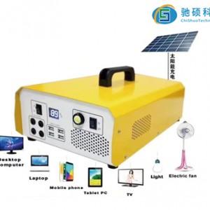 太阳能储能设备500w太阳能发电系统