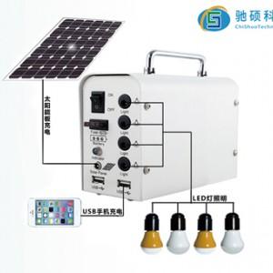 太阳能储能设备30w太阳能发电系统