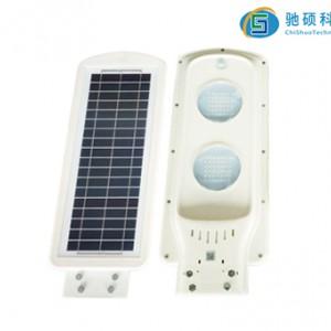 太阳能路灯40w太阳能一体化智能路灯