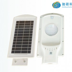 太阳能路灯20w太阳能一体化路灯