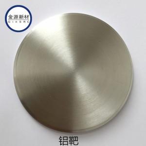 高纯铝靶材 铝颗粒 氧化铝靶材 Al Ta