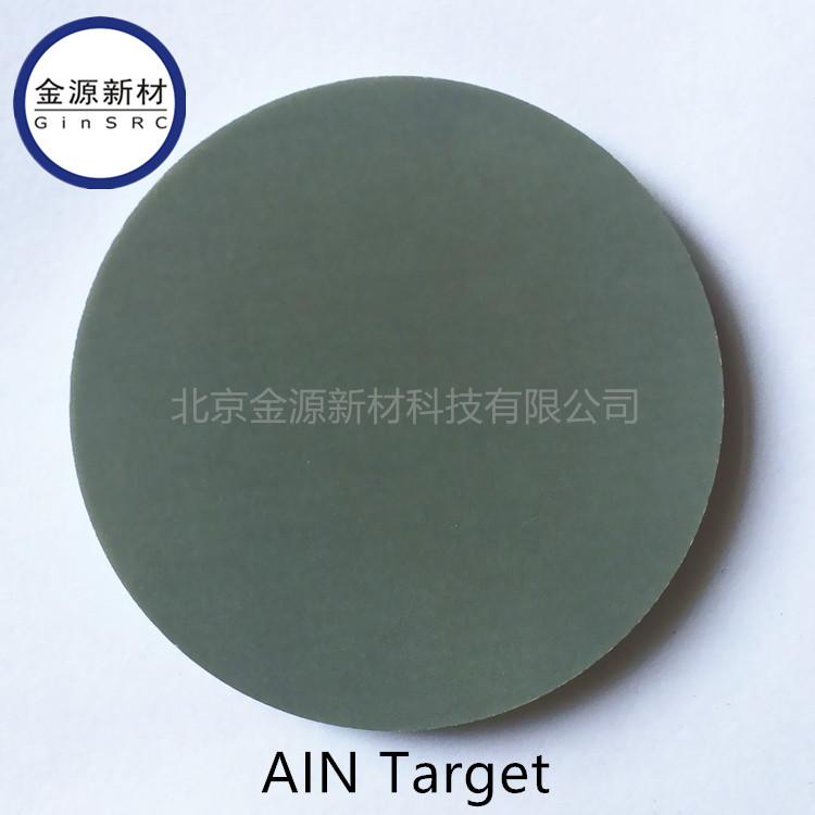 氮化铝靶材111