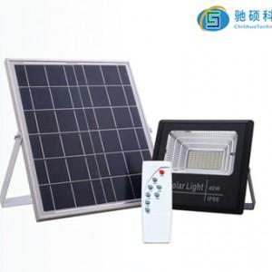 太阳能投光灯40w厂家直销-- 重庆驰硕电子科技股份有限公司