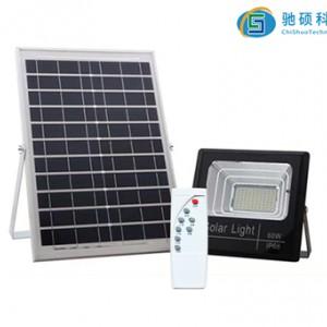 太阳能投光灯60w驰硕厂家直销-- 重庆驰硕电子科技股份有限公司