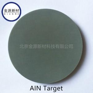 氮化铝靶材 铝溅射靶材 氧化铝靶材 A