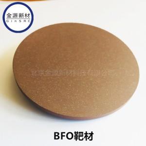 铁酸铋靶材 BiFeO3 Target 铁酸钡靶