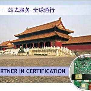 哪里可以做IEC61215认证光伏组件第三方测试机构