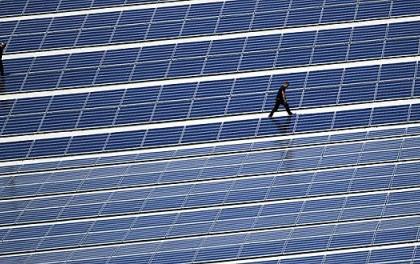 每日财经精编(11月26日):顺风清洁能源复牌现飙近35%;东方日升股东李宗松减持2658万股