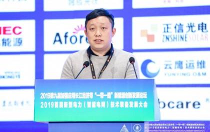 沈阳微控新能源王智勇:高性能磁悬浮飞轮储能技术与应用