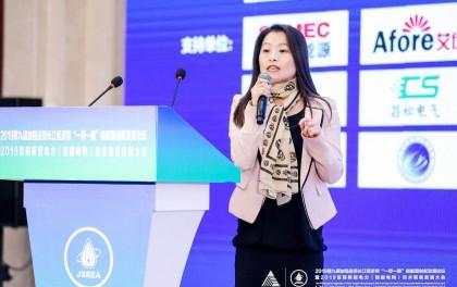 中怡保险刘宏玉:新能源发电量短缺保险解决方案可满足银行和融资要求