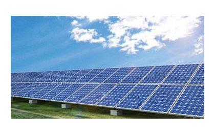 明年光伏政策近期将公开征求意见 只等电价 企业尽早动手!