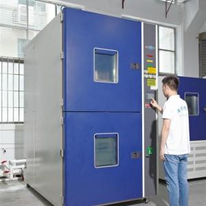 哪里可以做光伏组件CQC3325测试认证检测机构