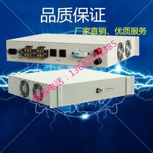 高频逆变器DC48V/2KVA高频通信逆变器-- 深圳市太阳宇能源科技有限公司